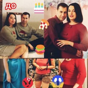 Смус_ДО