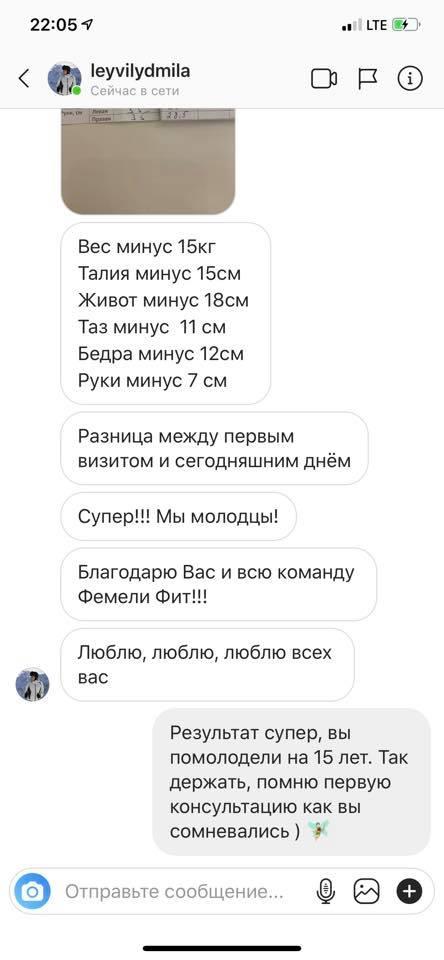Людмила2