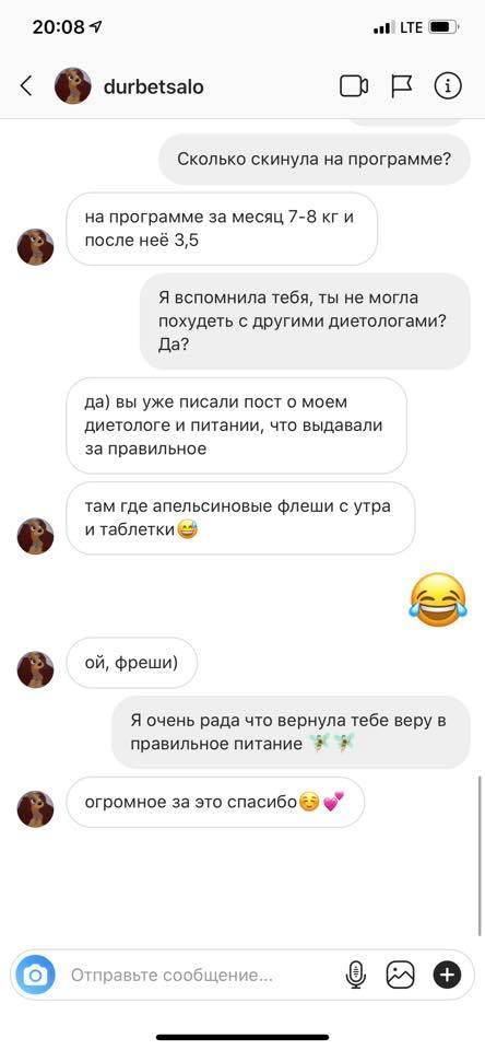 Мария3