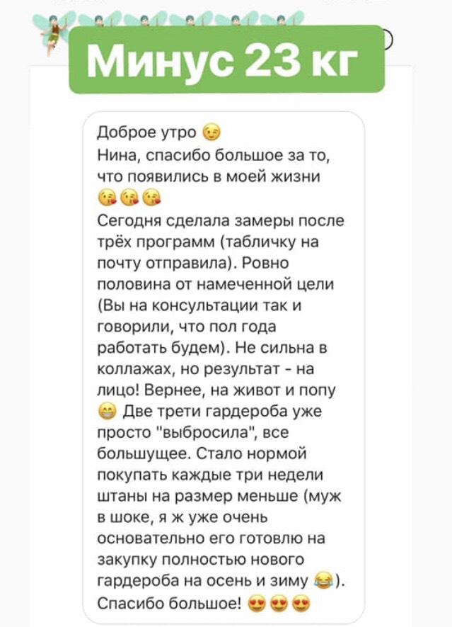 Татьяна1